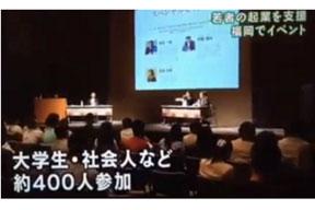 NHK放送